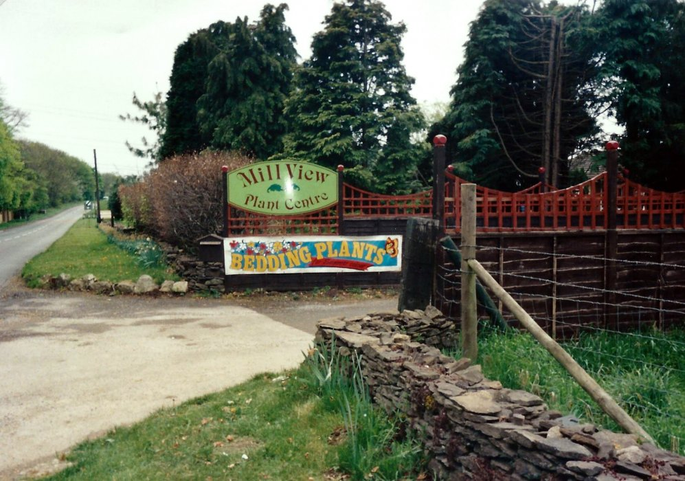 Mill View Garden centre entrance in 1988
