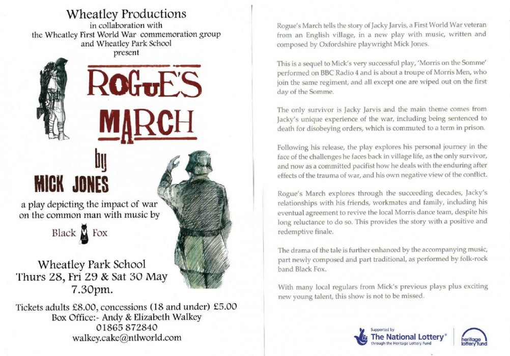 Poster for 'Rogues March' by Mick Jones in May 2015
